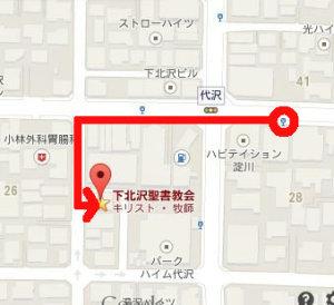 「代沢小学校」バス停からの徒歩ルート。