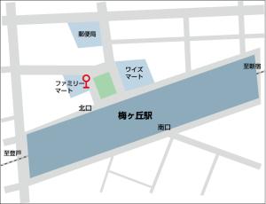 小田急線梅ヶ丘駅北口側の小田急バス乗り場(上図、赤いバス停)より「渋谷駅」行きのバスに乗ります。9分程度で「代沢小学校」停留所に着きますので、下車してください。 ※運賃:220円(前払い)