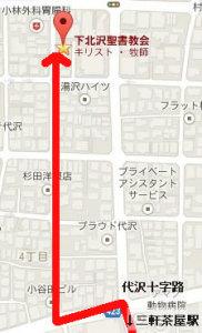 三軒茶屋駅からの徒歩ルート